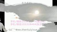 刘伟承-火龙罐颈肩部手法演示2.mp4