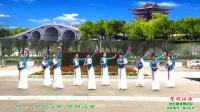 秋日馨香广场舞 《梦回江南》