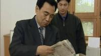 电视剧《风雨乾坤》 (9)
