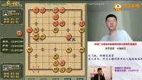虎牙象棋十分钟:谢靖特大讲解双炮过河布局,执黑子抑制红方优势
