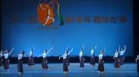 藏族舞蹈组合课_标清