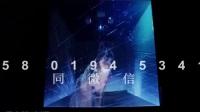 4D裸眼画面视觉超级震撼的创意四面全息沙曼投影光影互动舞蹈表演开场