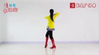 蒙族舞课堂(十四)《马步训练一》孔雪老师
