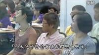 《朱子治家格言》学习分享 03 蔡礼旭老师_标清_标清