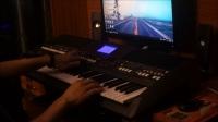 yamaha PSR S670演奏《谁明浪子心》-流行音色包V7.07