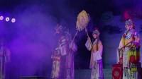 婺剧<文武八仙->片段 浙江婺剧团 陈建旭
