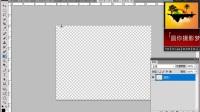 第二单元手工绘图2.1