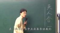 做孩子一生的贵人-蔡礼旭老师(完整版)01_标清