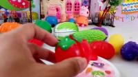 小猪佩奇玩具视频切蔬菜水果游戏