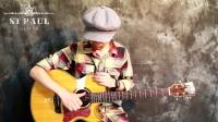 ST.PAUL圣保罗吉他系列教程《指弹时刻》第二期