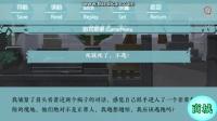 恋爱淘汰局02附身明星初踏娱乐圈