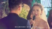 源艺印象:婚礼集锦GuoJun&Jing