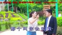 云南贵州山歌剧:妹带小郎看妇科 邓昭 宋运美