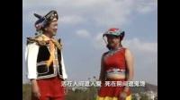 云南贵州山歌剧:摸你一把电触着 王朝源  林梦