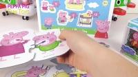 小猪佩奇拼图益智游戏,粉红猪小妹在一起玩耍。_超清
