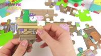 小猪佩奇拼图游戏,小佩奇跟老师学习知识。_超清