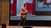 越剧:唐伯虎点秋香.三笑 (选段)杨文蔚20170805路桥会展中心