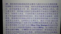 良音领读365-12.巴菲特致股东的信精华(三)孝感股民学校20170806.