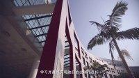 香港科大商学院中英双语课程