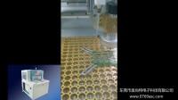 ASC-3500 曲线分板机