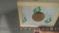 模神评测 亚克力抽风机模型喷涂排气扇抽气机排风机油性漆工具换气扇喷漆箱