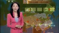 晚间天气预报 2011-01-01