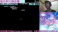 银河武士最强翻车!FC红白机积分赛8月10【1】