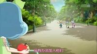 【小花仙第三季】了解淑馨
