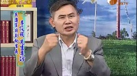 民進黨前副秘書長 李俊毅先生(1)【台灣平安01】| WXTV唯心電視台