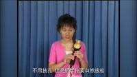 葫芦丝名曲葫芦丝教程1葫芦丝教学入门