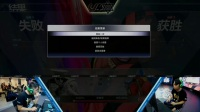【U联赛4】《街霸5》项目 马来西亚CHUAN(古烈) VS 香港谢4(拳王)