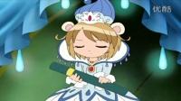 双子星公主 第36話 「ダークなブライト☆嵐のプリンセスパーティ」_高清