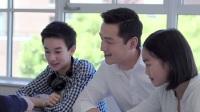 胡歌出任英孚学习体验大使,和孩子一起探索英语大世界!