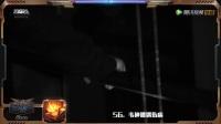 世界第一:1秒学会皎月终极技巧RQ闪!
