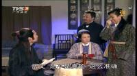 乘龙怪婿2 02 - 国家宝藏