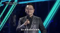 张绍刚在《我是未来》的被怼日常 呀呼!~