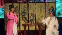 2017-8-20 濠滨夏夜 南通越剧团 《梁祝》楼台会-2 范晓萍 胡巧红