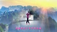 云朵上的羌寨【背面】羌族舞 藏族舞 形体舞 曾惠林舞蹈系列