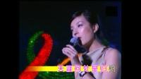赵薇-情深深雨蒙蒙