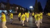 健身舞步 44步曲阜南门广场舞 王西秀  2017年8月22日