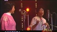 越剧-毕春芳、戚雅仙:王老虎抢亲-寄闺(晚会版)