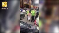 山西一协警事故现场疏散交通 遭过路女子搂脖强吻