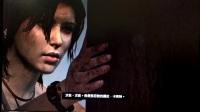 古墓丽影:9年度版游戏视频       第二期
