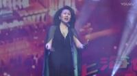 旅美女高音歌唱家何俊秋《汇演》