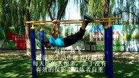 中老年人练单双杠容易出问题动作排名-第二-双杠自创动作