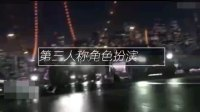 阿柒不是染丶(原晨曦)游戏解说片头