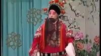 京剧-四郎探母全剧(于魁智李胜素李海燕)[流畅]_标清_标清