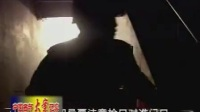 《中国西部刑侦大案》(3)【达州第一枪案】