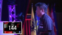 #3【Francis Emonts VS Paul Lim】THE WORLD 2017 STAGE 2 FRANCE -FINAL MATCH-