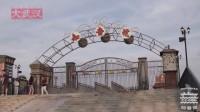 《知音号》云剧场:人潮路过老栈桥,华丽变装游船河